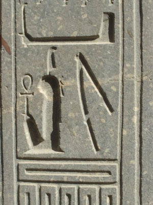 Image of Maat with Shu Feather - Public Domain